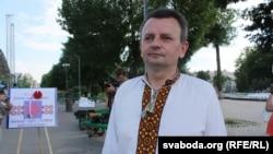 Рыгор Грык