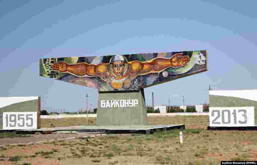 A Baikonur monument in the village of Akay.