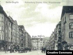 خانهای در برلین که فرانتس کافکا در سال ۱۹۲۳ در آن اقامت داشت