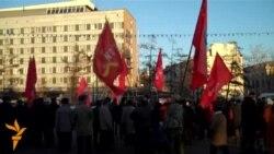Митинг левых в Иркутске 7 ноября 2014