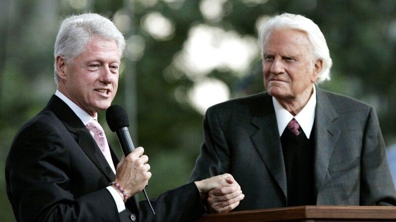 В США умер телепроповедник Билли Грэм, духовный наставник президентов