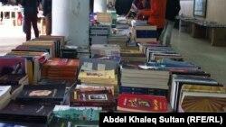 معرض للكتاب في دهوك