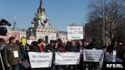 Пикет в поддержку журналиста Вадима Рогожина, Саратов, март 2009