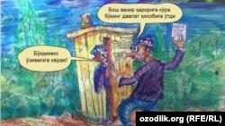 Мирзиёев СЭС ходимларини аҳолидан ахлат йиғиб олишга буюрди