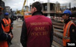 Миграционный патруль