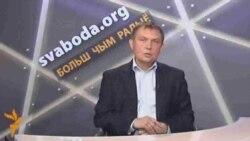 Лукашук: Белы ліст
