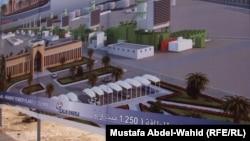 ملصق لمحطة كهرباء الخيرات في كربلاء