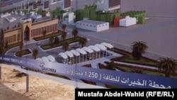 موقع لإنشاء محطة توليد كهربائية في كربلاء