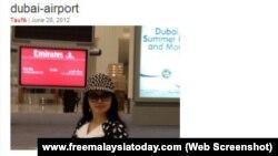 Майра Назарбаеваның freemalaysiatoday.com сайтына шыққан суреті. Freemalaysiatoday.com сайтынан алынған скриншот.