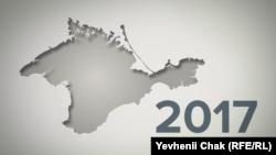 Итоги 2017 года в Крыму. Иллюстрация