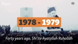 Remembering The 1979 Iranian Revolution