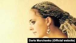 Дар'я Марчанка