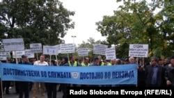 Протест на полицајците
