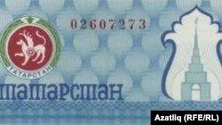 90нчы еллардагы Татарстан чегы