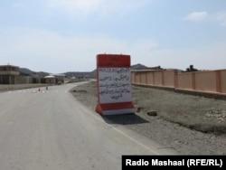 افغان چارواکي د لاریو د نه پرېښودلو علت نه ښکاره کوي.