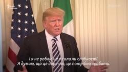 Трамп заявив про готовність зустрітися з президентом Ірану