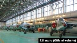 Техніка АТ «121 Авіаційний ремонтний завод»