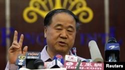 Нобелевский лауреат по литературе писатель Мо Ян, Китай, 12 октября 2012 года.