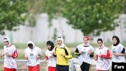 تدريبات المنتخب النسوي الإيراني لكرة القدم