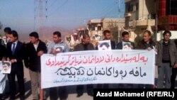 اعتصام امام القنصلية الايرانية في السليمانية