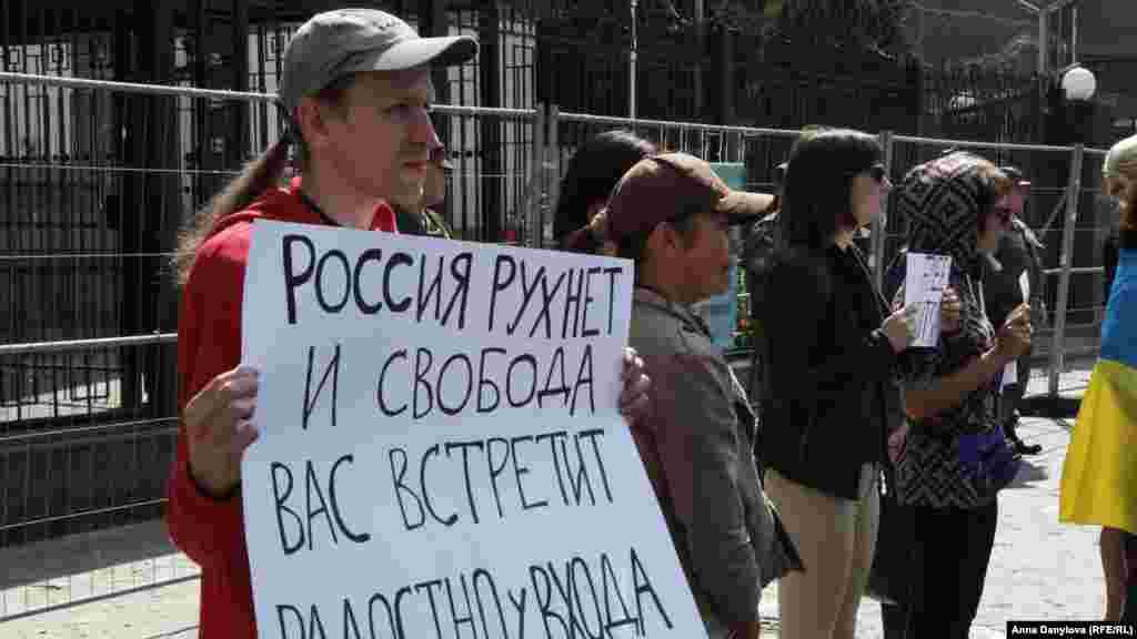 Акція в другу річницю винесення вироку Сенцову і Кольченку в Києві, 25 серпня 2017 року