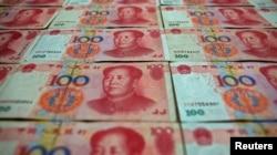 Пачки китайских юаней