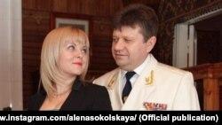 Alyona Sokolskaya və Aleksandr Kozlov