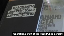 Обыск квартиры Евгения Каракашева. Оперативное фото ФСБ
