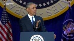 Обама: да ги надминеме внатрешните разлики