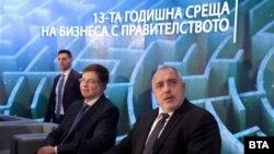 Bojko Borisov na poslovnom skupu u Sofiji 29.januara 2019.