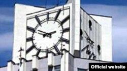 Менскі гадзіньнікавы завод.