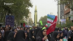 Iran Displays Missile To Mark Anniversary Of U.S. Embassy Seizure
