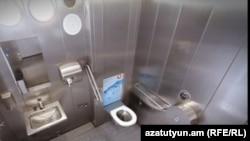 Так выглядит современный дорогой биотуалет. Снимок сделан в центре Еревана.