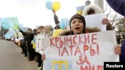 Антивоенная демонстрация крымских татар