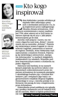 Артыкул па выніках расьсьледаваньня польскіх журналістаў аб пастаўках у Польшчу вугалю зь непадкантрольных Украіне тэрыторый Данецкай і Луганскай абласьцей