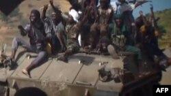 """Бойцы исламистской группировки """"Боко Харам"""", действующие в Нигерии"""