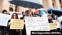 ქალებზე ძალადობის საწინააღმდეგო ერთ-ერთი აქცია თბილისში