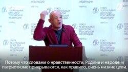 """""""Словами о нравственности и народе прикрываются очень низкие цели!"""" - Аркадий Райкин о борцах за духовность в искусстве"""