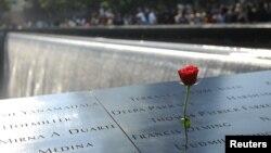 بنای یادبود قربانیان حملات تروریستی ۱۱ سپتامبر در نیویورک.
