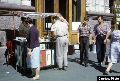 Купить книгу в СССР можно было за 1-3 рубля