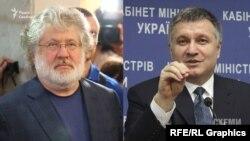 Игорь Коломойский, Арсен Аваков