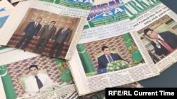 Газеты Туркменистана с фотографиями президента Гурбангулы Бердымухамедова на первой полосе.
