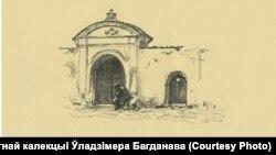 Ілюстрацыі зпрыватнай калекцыі Ўладзімера Багданава