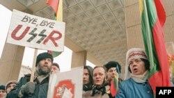 Акція протесту перед парламентом у Вільнюсі, 1990 рік