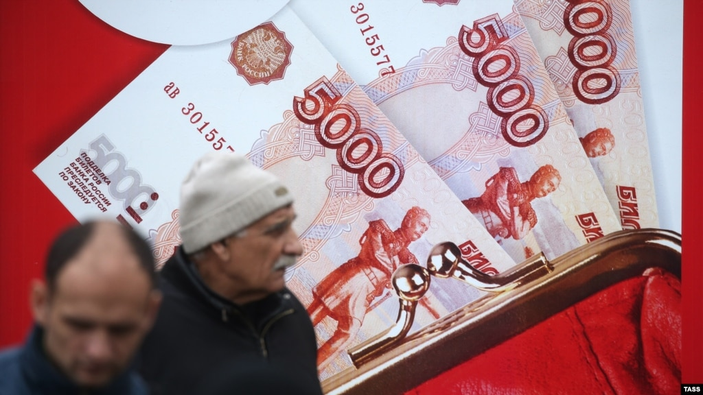 Report: Russian Offshore Wealth Likely Equal To Country's Entire Household Wealth