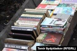 Торговля бывшими в употреблении книгами на улице