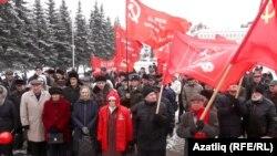 Уфа коммунистлары җыены