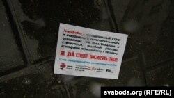 Актывісты ЛГТБ правялі акцыю супраць гамафобіі