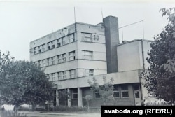 Пошта, 1959 год