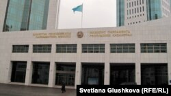 Здание мажилиса (нижней палаты) парламента Казахстана в Астане. Иллюстративное фото.